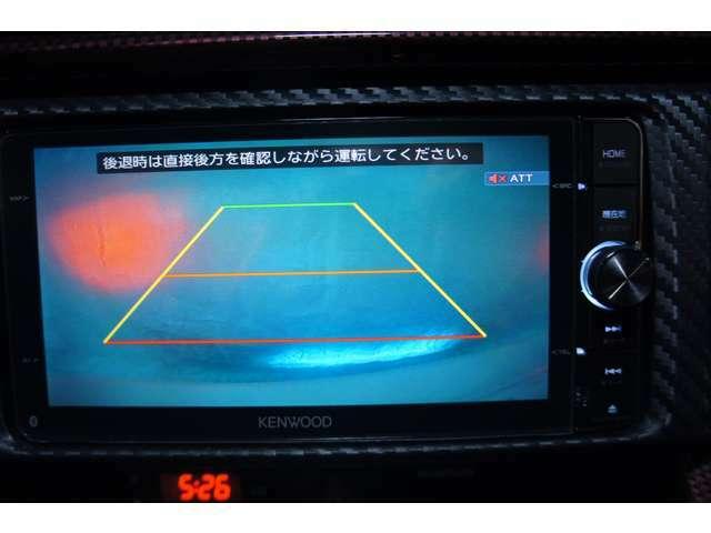 バックカメラ装備で、車庫入れも楽らく出来そうです!!TRDエアロ HKS車高調 ナビ フルセグTV バックカメラ ワンオーナー ETC 社外テール 社外ヘッドライト 保証1年 シートヒーター