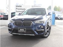 BMW X1 xドライブ 18d xライン 4WD コンフォートパッケージ 電動パワーシート