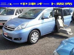 トヨタ アイシス 2.0 L 福祉車 サイドリフトアップシート