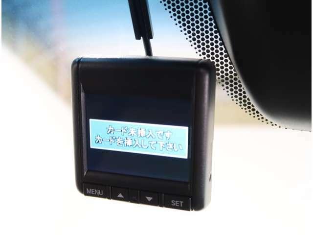 ◆◆『ドライブレコーダー』動画を残すことで万が一の事態に遭遇した時の必須アイテムです!急ブレーキ・急ハンドルが起こった際、自動で記録が上書きされずに保存され、後でPC等で確認出来ます。