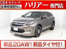 トヨタ ハリアー 2.0 エレガンス BMWハバナメタリック/新品22AW/エアロ
