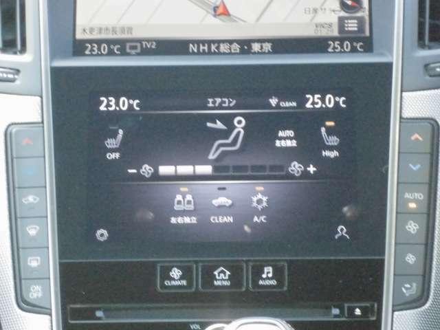 ★エアコン★  オートエアコンは、AUTOボタンで快適な温度を自動調整してくれます。風量など手動にて変更も可能です。一部マニュアルエアコンの車両もございますが、操作は簡単です。