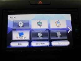 CD再生 ワンセグ付き iPodも連携出来ちゃいます♪