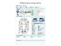 第三者評価機関「AIS社」の車両検査済み!総合評価4点(評価点はAISによるS~Rの評価で令和3年2月現在のものです)☆お問合せ番号は41020130です♪