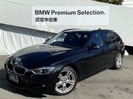 BMW 3シリーズツーリング 320d Mスポーツ 後期モデル純正HDDナビLEDライト軽減ブレキ