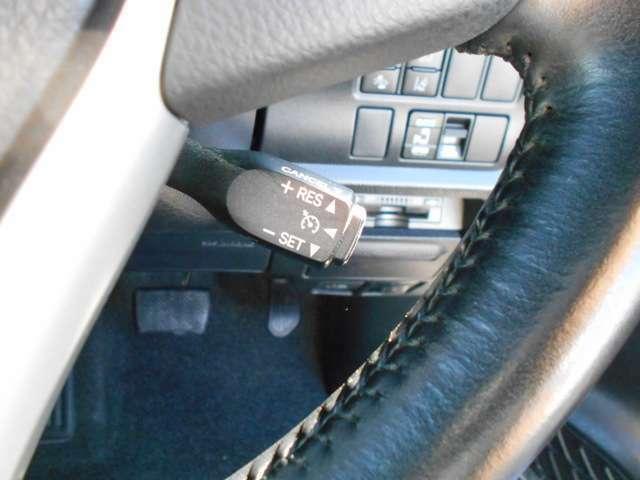 高速道路などで便利なクルーズコントロールも装備しています。