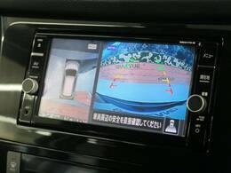 アラウンドビューモニター上から見た視点がモニターに映し出されるので、駐車や縦列駐車も簡単です♪