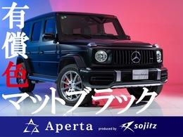 メルセデスAMG Gクラス G63 4WD マット黒レザーエクスクルーシブ3年保付