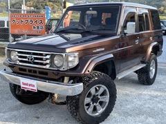 トヨタ ランドクルーザー70 の中古車 4.2 ZX ディーゼル 4WD 福岡県糸島市 135.0万円