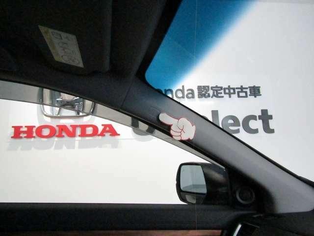 Hondaが独自に開発したマルチポイントセンサーシステムを搭載し、さまざまな側面衝突時に適切なタイミングで作動。乗員への衝撃を大幅に軽減します