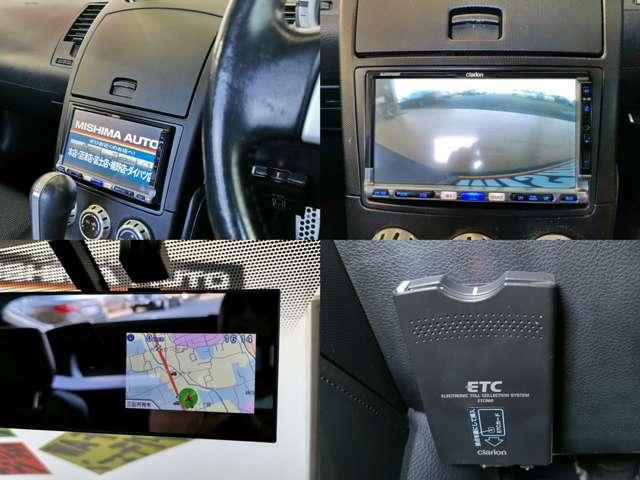 やや古いHDDナビですが CD録音 DVD Bカメラ完備  ミラー一体型GPSレーダーも完備