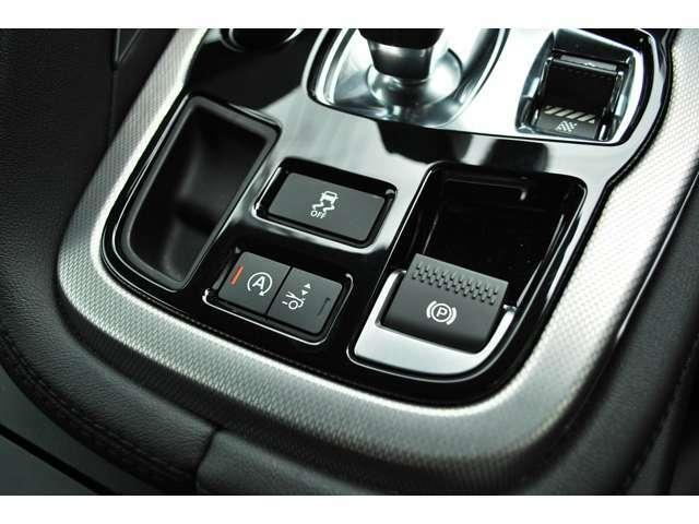 走行モードはトグルスイッチで切り替えることが可能です。