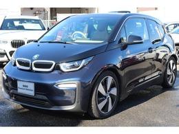 BMW i3 ロッジ レンジエクステンダー装備車 ACC シートヒーター 認定中古車