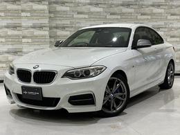 BMW 2シリーズクーペ M235i 黒革ヒ-タ- インテリジェントS 純正HDDナビ