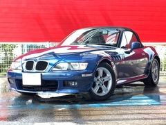 BMW Z3 の中古車 ロードスター 2.2i 神奈川県厚木市 65.0万円