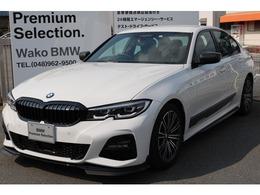 BMW 3シリーズ 320i Mスポーツ カーボンパーツ付 認定中古車