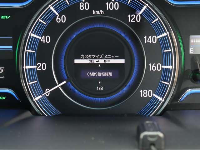 【 ホンダセンシング 】衝突軽減ブレーキ(CMBS)・誤発進抑制機能・路外逸脱抑制機能・渋滞追従機能付ACC・LKAS(車線維持支援システム)・先行者発進お知らせ機能・標識認識機能