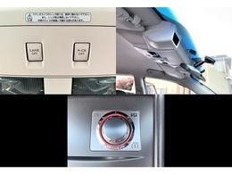 EyeSight付で全車速追従機能付クルーズコントロール&プリクラッシュブレーキ&AT誤発進抑制制御&車線逸脱警報&ふらつき警報等の安全装備車☆Si-DRIVE付きで走りも◎