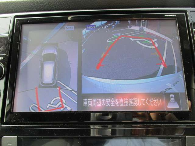 アラウンドビュー上空から見下ろしているような映像で、スムースな駐車をサポートします。