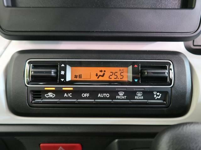 【フロントオートエアコン】温度設定をするだけで、風の温度・風量・吹き出し口を勝手に決めてくれるスグレモノ!車内を簡単に快適にしましょう♪