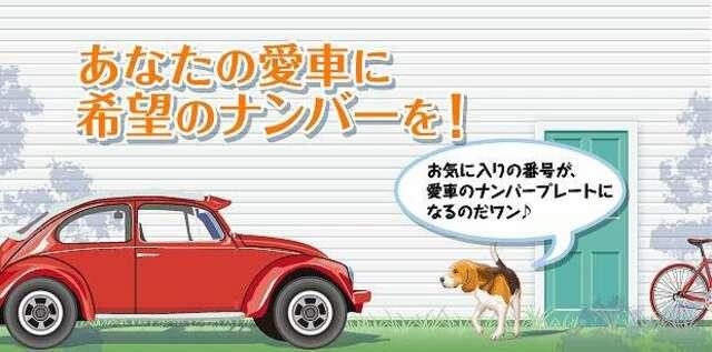 Aプラン画像:希望ナンバーで好きな番号を車に登録しましょう☆登録に関してはスタッフまで!!