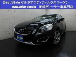 ボルボ S60 DRIVeセーフティ&エクステリアpkg ビーチウッド革/純ナビ/F&Bカメラ/ETC/保