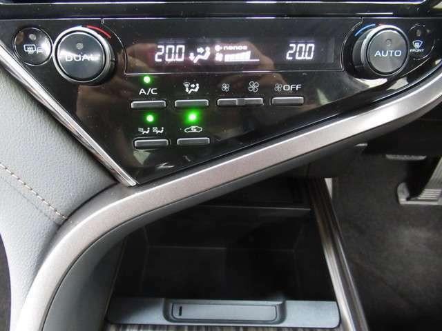 オートエアコンで温度設定!