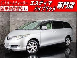 トヨタ エスティマハイブリッド 2.4 G 4WD 両側自動ドア 後席モニター HDDナビ