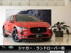 ジャガー Iペイス の中古車 SE 4WD 千葉県柏市 850.0万円