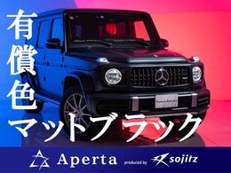 メルセデスAMG Gクラス G63 4WD マット黒レザーエクスクルーシブ赤革保証付