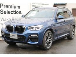 BMW X3 xドライブ20d ディーゼルターボ 4WD 電動シート ACC ナビ ETC 認定中古車