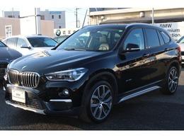 BMW X1 xドライブ 18d 4WD サンルーフ・ヘッドアップディスプレイ