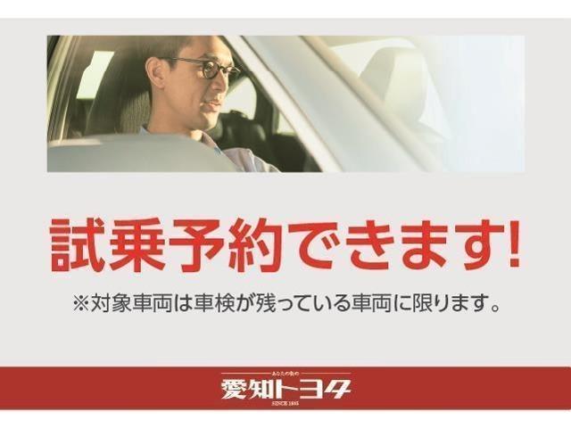 【ルームランプ】車内を明るく照らします♪