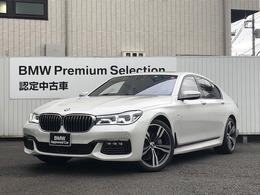 BMW 7シリーズ 740d xドライブ Mスポーツ ディーゼルターボ 4WD 1年保証付 黒革 純正20インチ サンルーフ
