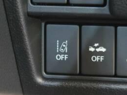 ●【車線逸脱警報機能】走行中に左右の区画線を検知して進路を予測。前方不注意などで車線をはみ出しそうになると、ブザー音などの警報によってドライバーに注意を促します。