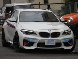 BMW M2クーペ M DCT ドライブロジック ワンオーナー/SR/ハーマンカードン