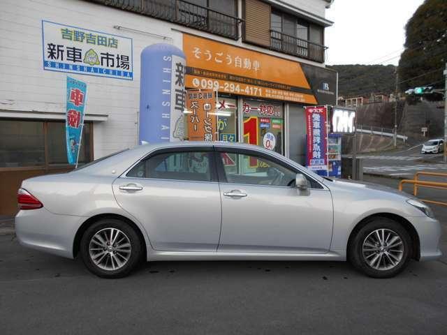 鹿児島市吉田インターを出て信号を右へ。姶良方面へまっすぐ!左にファミリーマート、まっすぐ進み右手にエネオスを見て信号を左です。そうごう自動車が左手に見えます!ようこそ♪そうごう自動車へ♪