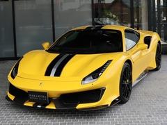 フェラーリ 488ピスタ の中古車 F1 DCT 三重県いなべ市 5980.0万円
