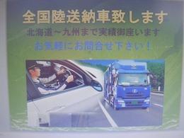 北海道から沖縄まで全国納車対応!実績あります。お見積はお問合せ下さい('◇')ゞ