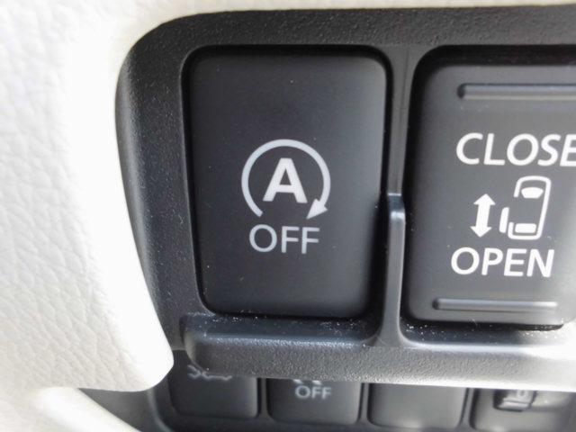 燃費向上を計るには必要なアイテム、アイドリングストップがついています