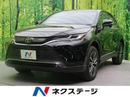 トヨタ ハリアー 2.0 G 登録済未使用車 トヨタセ-フティセンス