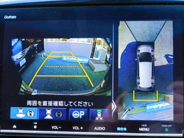 スマートパーキングアシスト機能付きマルチビューカメラです。(スマートパーキングアシスト+パーキングセンサー)