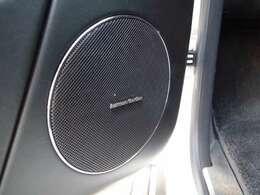 Harman Kardonスピーカーシステムを装備。良質な音楽を車内でお楽しみ下さい。