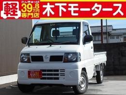 日産 クリッパートラック 660 DXエアコン付 4WD AT車 エアコン 4WD
