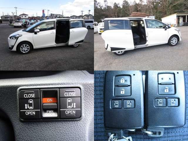 左右パワースライドドアで運転席&スマートキーで開閉操作が可能です。