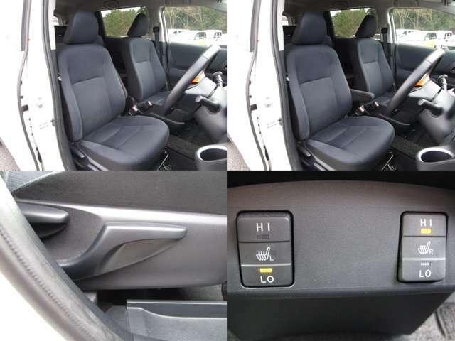 フロントシート 運転席にはセンターアームレスト&シートリフター(シート上下調整)機能が付いています。 運転席&助手席共にシートヒーター付で、シート類も問題無し