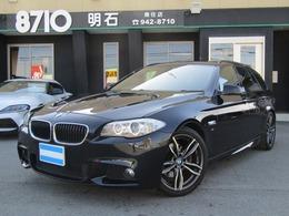 BMW 5シリーズツーリング 523i Mスポーツパッケージ ナビTV バックカメラ サンルーフ