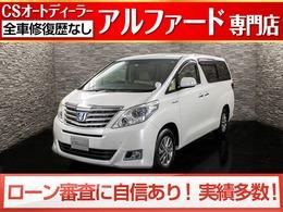 トヨタ アルファードハイブリッド 2.4 G 4WD HDD/両側自動ドア/オットマン/Pシート
