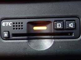 ◆【ETC車載器】が装備されています。セットアップをしてお渡しとなり、ETCカードを差し込むだけで高速道路の利用が可能です。