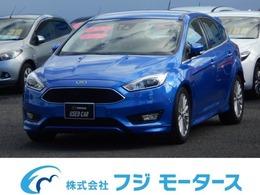 フォード フォーカス スポーツ ドライバーアシスト パッケージ 駐車支援システム付き